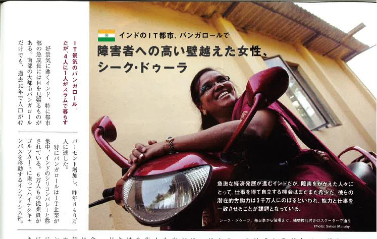 BI Japan India apd - Copy