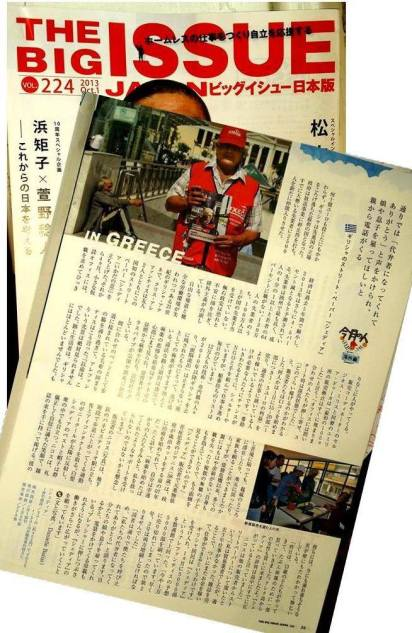 The story of Shedia in fellow street paper The Big Issue Japan, sold by homeless vendors in Tokyo and other cities.